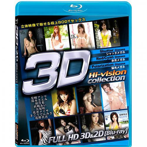 3d порно торрент скачать: