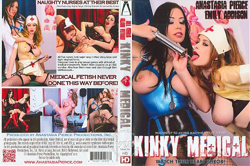 Kinky Medical