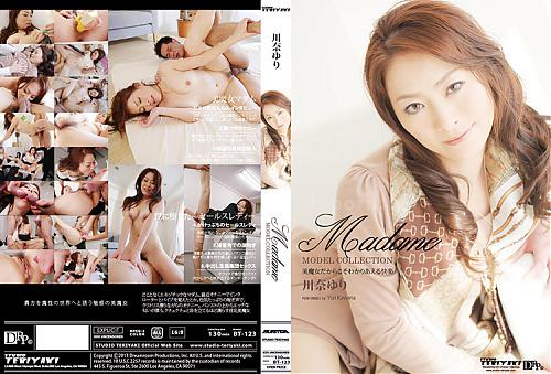Yuri Kawana - Model Collection -Madam-