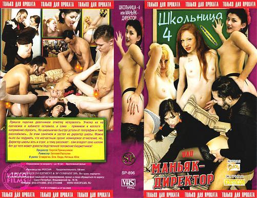 porno-filmi-so-zvezdami-na-dvd