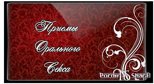 Дева и Козерог совместимость мужчины и женщины в любви и