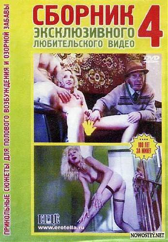 Любительской Видео Торрент Порно